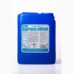 Роса-спрей - дезинфицирующее средство для быстрой дезинфекции инструментов и поверхносте