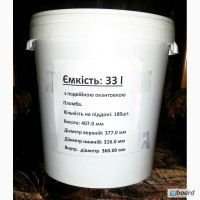 Ведро пищевое 33 литра