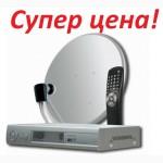 Спутниковое ТВ Мерефа спутниковые антенны Мерефа Харьков Южный Высокий