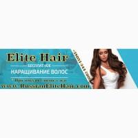 Наращивание волос в Киеве Коррекция Микро капсулы
