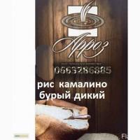 Продам Рис камалино, круглый, бурый, дикий и другие сорта