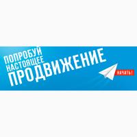 Продвижение интернет магазина Украина. Seo продвижение интернет магазина