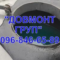 Дизельне паливо Башнефть від перевірених партнерів