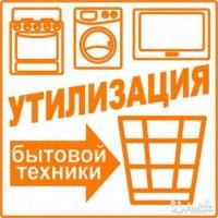 Скупаем ненужные Вам либо неисправные стиральные машины, Киев