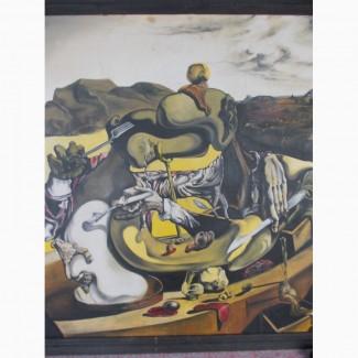 Продам копию картины С.Дали, Осенний канибализм