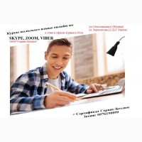 Курсы польского онлайн