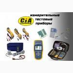 Оборудование связи