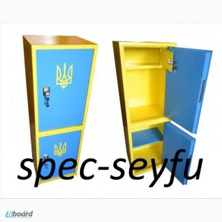 Сейф бухгалтерский 1200/2Т Патриот