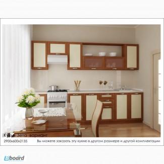 Кухня Зета от Дизайн-Стелла