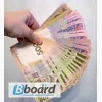 Кредит для не официально трудоустроенных