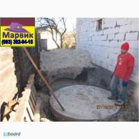 Септик из бетонных колец, монтаж внешней канализации Киев, киевская область