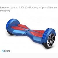 Продаем гироскутеры в интернет-магазине giroskutery com ua