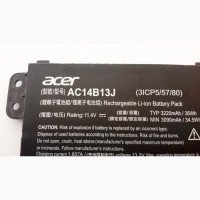 Аккумуляторная батарея Acer AC14B13J