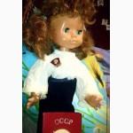 Продам Кукла СССР