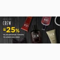 Скидка на весь ассортимент American Crew