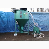 Смесители для производства комбикорма от 500 кг. до 1тонн