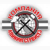 Уборка однокомнатной квартиры Киев Подольский район