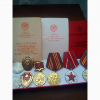 Продам медали, значки СССР