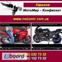 Лучшая мототехника 2015 только у нас. Харьков