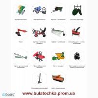 Мотоблоки и навесное оборудование по оптовым ценам от производителя