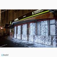 Светодиодная гирлянда штора 2 на 1, 5 метра, световой занавес