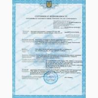 Сертификат соответствия Украина