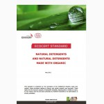 Лифтинг кожи 48%. Антивозрастной крем для лица Liftactiv с тетрапептидом-26 и гиалуронкой