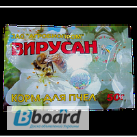 Вирусан (50гр на 10доз)Агробиопром.Россия