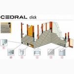 Фиброцементная доска Cedral LAP 190х36000мм (Производства Бельгия)