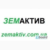 Продажа ОСГ В Бориспольском районе