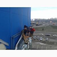 Монтажные/Демонтажные работы на высоте Альпинисты
