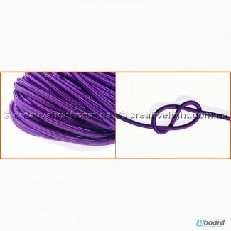 Провод декоративный в текстильной оплетке Фиолетовый