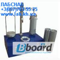 Пурка литровая ПХ-1 с поверкой и разновесами