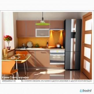 Кухня Санта от Дизайн-Стелла