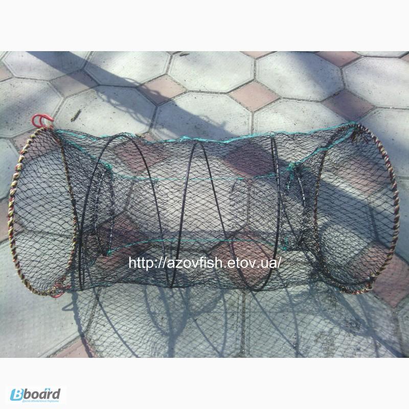 куплю рыболовную сеть ятерь