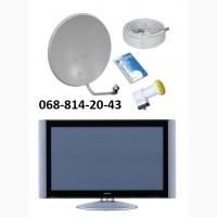 Спутниковое ТВ Запорожье установка спутник антенн