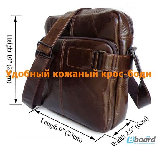 dd9282db64d1 Продам КОЖАНАЯ сумка John McDee из натуральной телячьей кожи ...