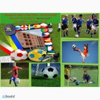 Футбольный турнир в Несебре лето 2017