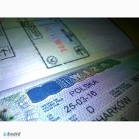 Оформление рабочих виз категории D (национальная180/360)