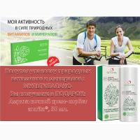 Амрита мультибаланс- витамины здоровья.В подарок крем