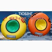 Тюбинг - надувные санки украинского производства Аква Крузер - Акция