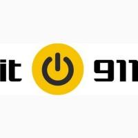 Компьютерная помощь IT911