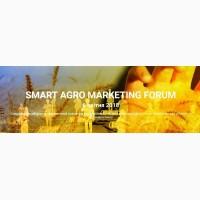 Маркетинг для аграіїв, форум Smart Agro Marketing Forum, 6 квітня 2018