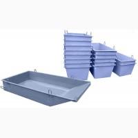 Ящик / ящики для раствора и бетона 0.2 - 2.5 куба
