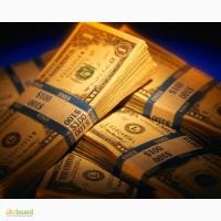 Деньги под залог, ссуда, займ, кредит