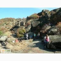 Туризм и экскурсии в Украине походы