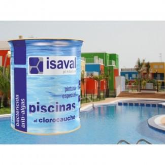 Хлоркаучук - краска для басейна 4л