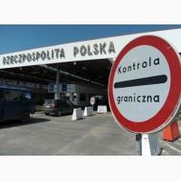Работа в Польше город Познань стирка и глаженье вещей