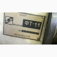 Продам токарный станок ФТ 11