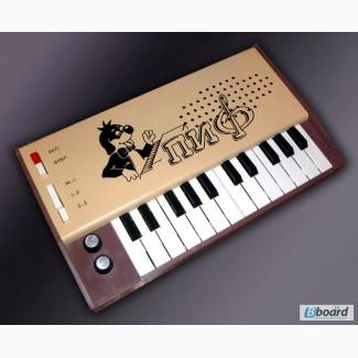 Куплю игрушку электропианино синтезатор клавиши ПИФ времен СССР
